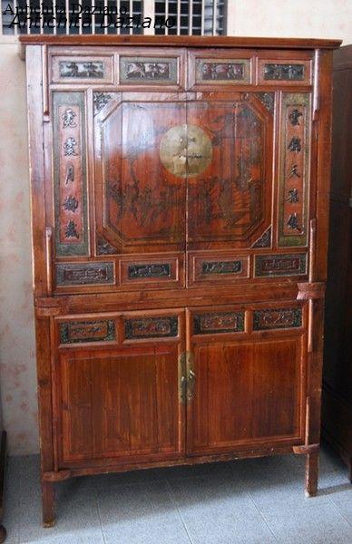 Mobile cinese autentico